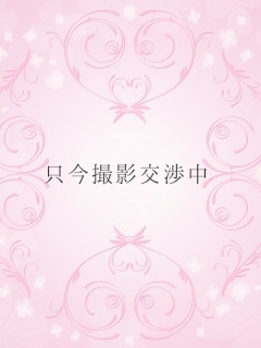 けい(マットOK)