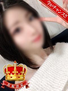 S級みさき☆会えば一目惚れ!