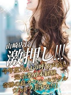 S級ゆり☆今年度No1確定!!