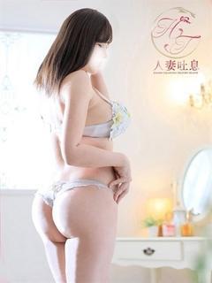 美子◇みこ