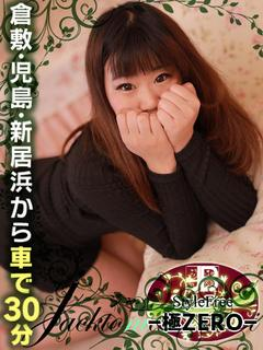 ゆりあ☆全身性感帯スレンダー美女