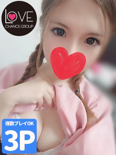 まこと☆いちゃいちゃ大好き☆