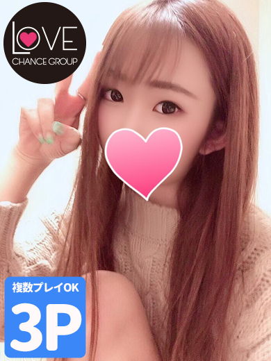 めりあ☆ルックス◎サービス◎
