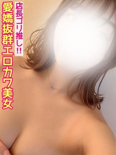体験ひな【M女・即全裸コース】