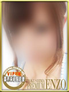 若葉 めい VIP可能☆☆☆
