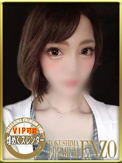 桐谷 みれか VIP可能☆☆☆