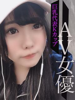 徳野あゆ ☆☆☆