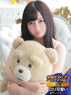 桃色ゆとり☆アイドル級美少女♪