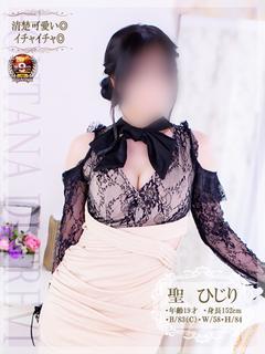 聖 ひじり☆エロカワ姫