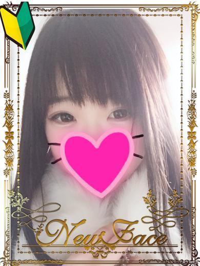 実依奈/Miina
