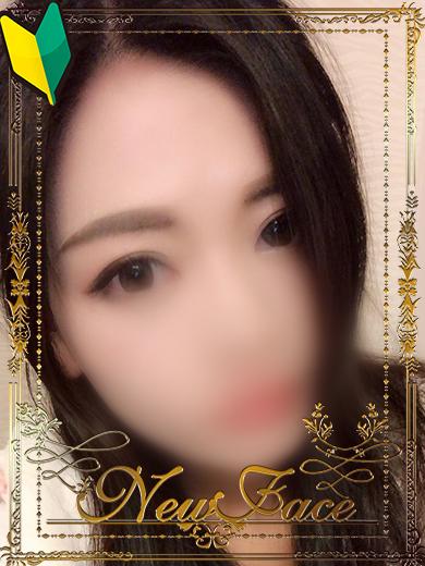 麗華/Reika奇跡のシルエット