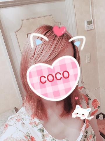 恋々/Coco☆キュートな美少女