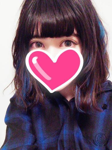 杏/Anzu