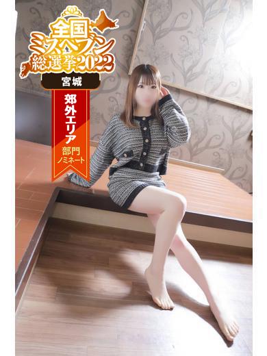素人美人巨乳大学生なぎちゃん