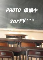 セクシー教師・瑠璃子先生