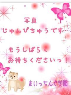 M☆盛岡☆