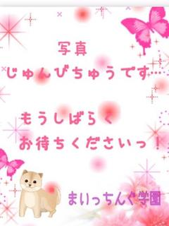 体験 W ☆盛岡☆