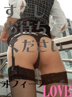 OL・山口乃々花(新人・業初)