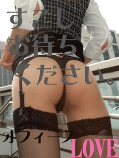 体験OL・横井 美保