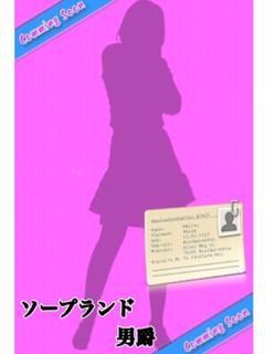 リンカ♡癒やしのスレンダー美女♡