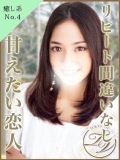 ゆりこ(YURIKO)
