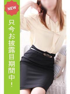 彩 【新人】-最高ランクの人妻-