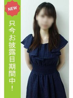 美鈴【未経験】最高ランクの若妻
