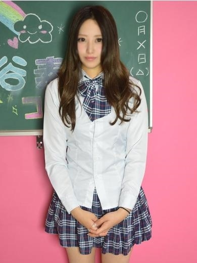 18歳19歳素人専門店 渋谷素人コスプレ学園のあんな