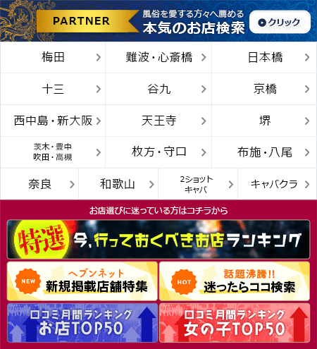 シティ ヘブン 大阪 Amazon.co.jp 売れ筋ランキング: