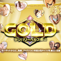 GOLD 郡山店