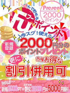 【3000OFF】【3000OFF】【3000OFF】!